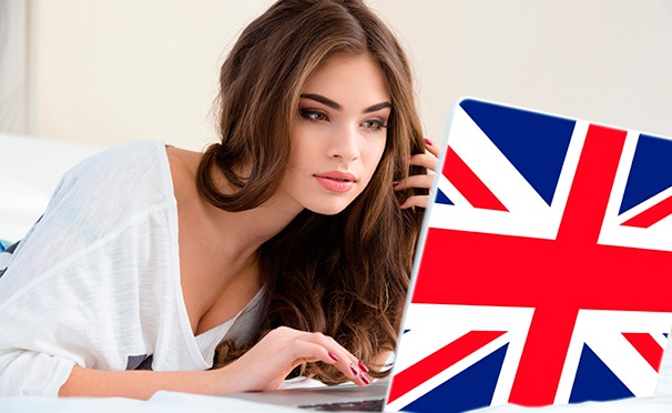 Скидка на До 12 месяцев онлайн-изучения английского языка или подготовки к международным экзаменам TOEFL или IELTS в школах Cambridge Academy, London Institute of English, BLC4U, Oxford English, Business English или Travel English. Скидка до 95%