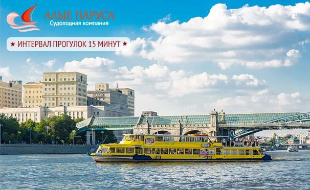 Прогулка на теплоходе по Москве-реке в будни и выходные от судоходной компании «Алые паруса». Скидка до 64%