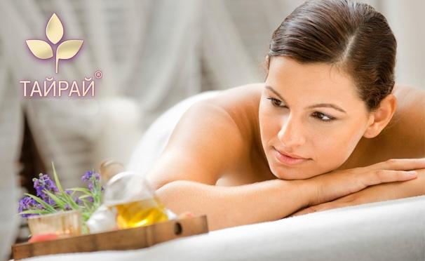 Скидка на Различные spa-программы для одного или двоих в салоне тайского массажа «ТайРай» в Марьино со скидкой до 51%