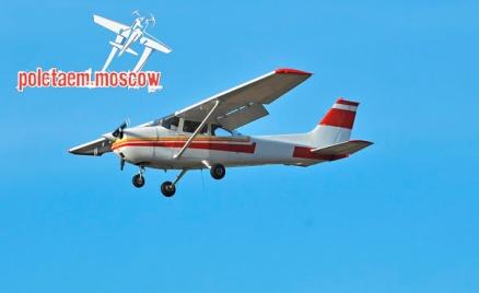 Полет на самолете «Як-18Т»