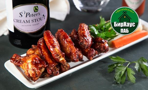 Скидка на Скидка 50% на всё меню и напитки в трех ресторанах «БирХаус»: чипсы начос с сырным соусом, домашние разносолы с лесными грибочками, баварские колбаски, жаркое из свинины и не только
