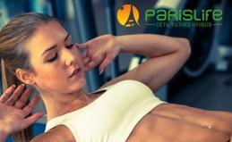 Фитнес-клубы Paris Life fitness