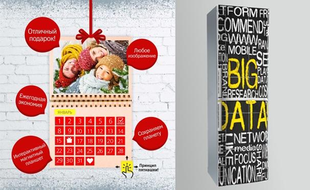Сувениры и подарки на новый год интернет магазин