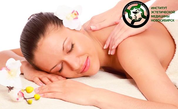 Скидка на Курс массажа на выбор в «Институте эстетической медицины»: «Детский массаж» или «Массаж для взрослых». Скидка до 67%