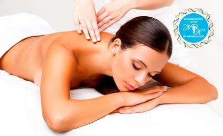 3, 7 или 10 сеансов любого массажа