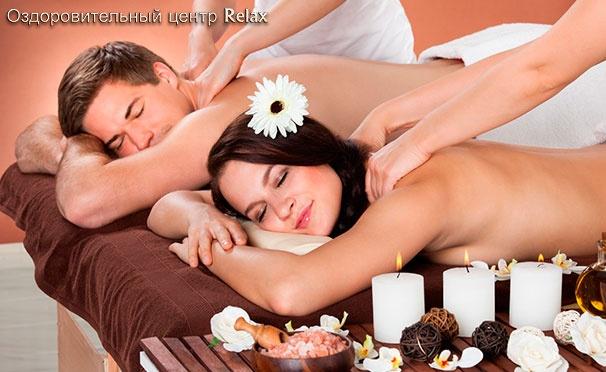 Метро профсоюзная массаж сексуально дешевле фото 624-271