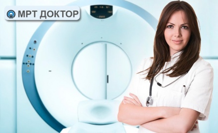 МРТ в центре «Медлайн»