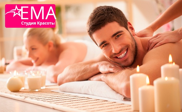 Скидка на Различные spa-программы для одного или двоих в салоне красоты «Ема» со скидкой до 75%