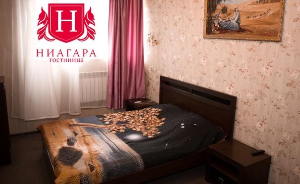Скидка на Отдых с проживанием в номере «Стандарт», «Люкс» или «Улучшенный люкс» в гостинице «Ниагара» в Самаре. Скидка до 53%