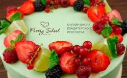 Онлайн-курсы приготовления десертов