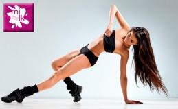 Танцы, фитнес или йога