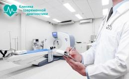 МРТ головы, суставов и позвоночника