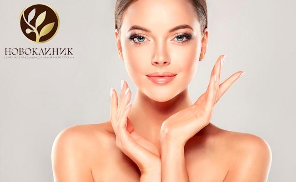 Скидка на Биоревитализация лица и области вокруг глаз или лифтинговая мезотерапия лица в сети центров косметологии и эстетической медицины «Новоклиник». Скидка до 91%