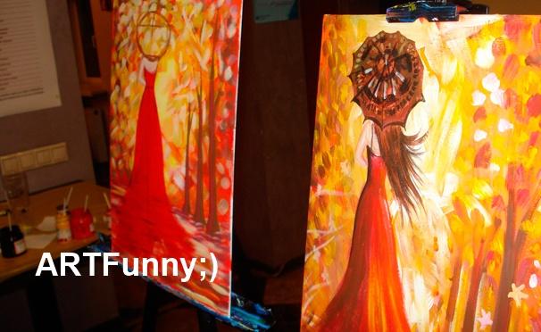 Скидка на Скидка до 54% на посещение арт-вечеринки для 1, 2, 3 или 4 человек от компании ARTFunny