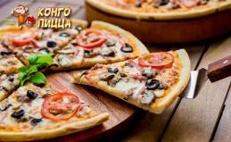 Пицца, роллы, пироги в «Конго Пицца»