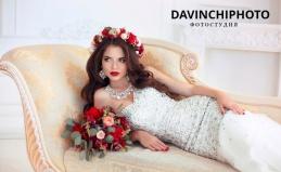 Фотосессия в сети студий Davinchi
