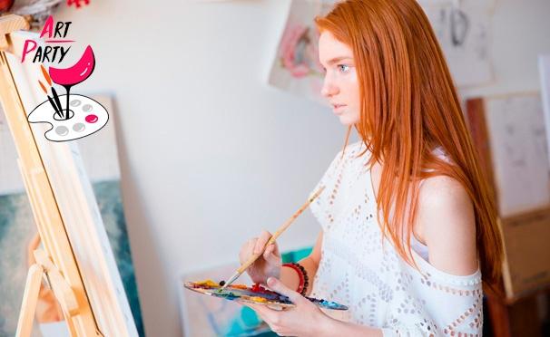 Скидка на Посещение арт-вечеринки с рисованием картины акрилом или маслом для взрослых и детей от студии Art-Party. Скидка до 58%