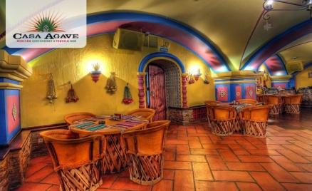 Ресторан Casa Agave