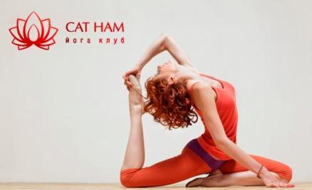 Абонементы в йога-клуб «СатНам»