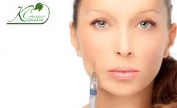 Биоревитализация лица, шеи, декольте