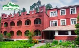 Дом отдыха «Покровское»