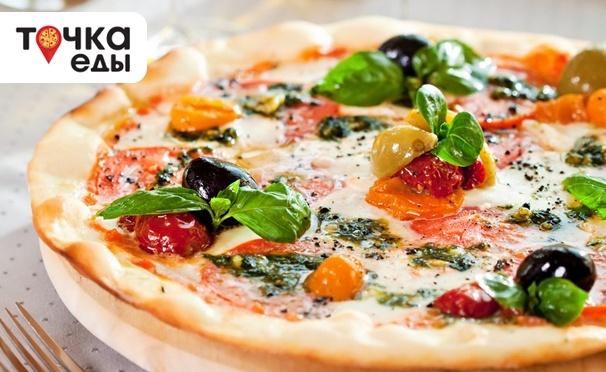 Скидка на Скидка 50% на пиццу, закуски, салаты, лапшу-wok от службы доставки «Точка Еды»
