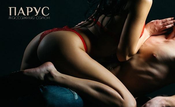 syuzheti-eroticheskie-korotko