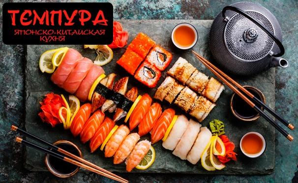 Скидка на Скидка 50% на все меню службы доставки суши-бара «Тэмпура»: пицца, суши, роллы, салаты и не только