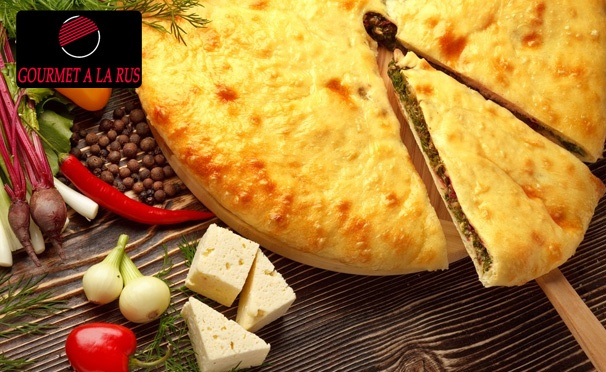 Французские, русские и осетинские пироги и пицца со скидкой 50% и японское меню от службы доставки Gourmet a la Rus