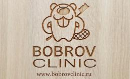 Bobrov Clinic: чистка, лечение зубов