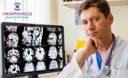 МСКТ в «Невромед-Диагностик»