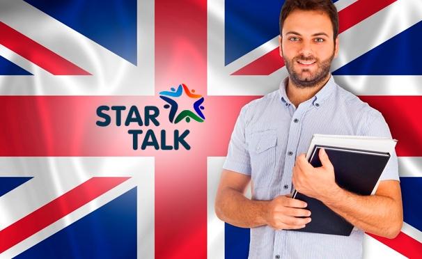 Скидка на Скидка до 70% на 1, 3, 6 или 12 месяцев изучения иностранных языков в школе Star Talk + розыгрыш образовательного тура на Мальту и подарок!