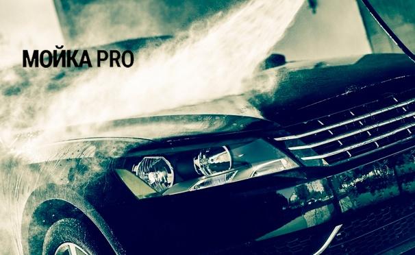 Скидка на Комплексная мойка легкового автомобиля или химчистка салона от компании «Мойка Pro». Скидка до 82%