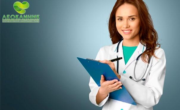 Эндокринологическое и гормональное обследование в многопрофильном медицинском центре «Леоклиник». Скидка до 88%