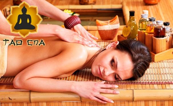 Скидка на Spa-программы с распариванием в фитобочке, шоколадным обертыванием, стоун-массажем, арома-oil-массажем всего тела и не только в сети салонов тайского массажа «ТАО СПА». Скидка до 60%
