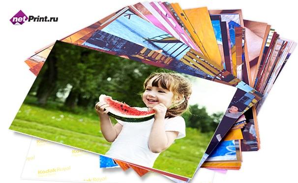 Скидка на Печать 10, 20, 35, 100 или 200 фотографий Премиум (формата: 30×45, 20×30, 15×21 или 10×15 см) на бумаге Fuji Supreme. Скидка до 50%