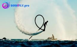 Полеты на флайборде от Born2fly
