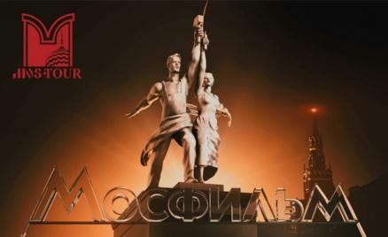 Экскурсия на «Мосфильм»