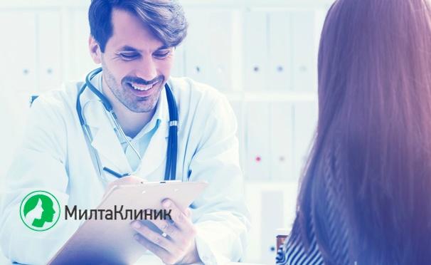 Скидка на Урологическое обследование для мужчин и женщин в медицинском центре «Милта Клиник» со скидкой до 77%