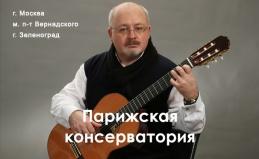 Уроки вокала и игры на гитаре