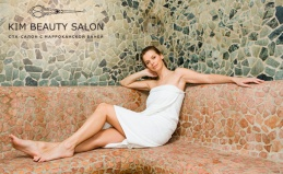 Массаж, spa в Kim beauty salon