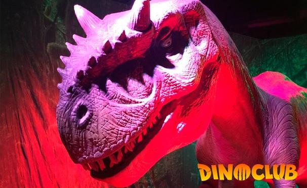 Скидка на Билеты в любой день недели в Dino Club в ЦДМ на «Лубянке» со скидкой 50%