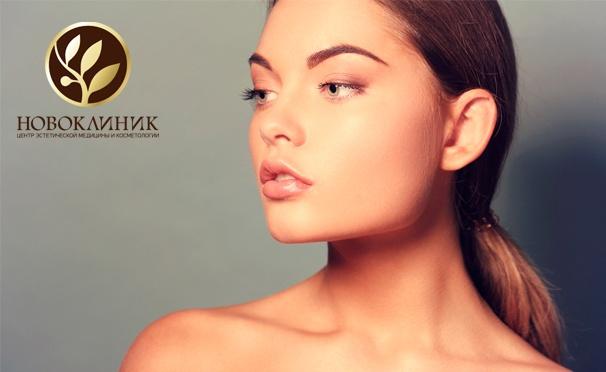 Газожидкостный пилинг, альгинатная маска в «Новоклиник» со скидкой до 84%