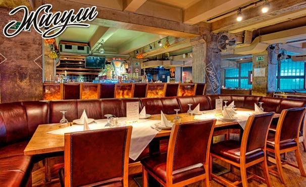 Скидка на Все меню в ресторане «Жигули» на Арбате: горячие блюда из мяса и рыбы, супы, соусы, десерты и не только. Скидка до 50%