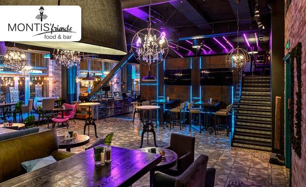 Скидка на Любые блюда и напитки в новом ресторане Montis' Friends Food & Bar на «Павелецкой». Фирменный коктейль в подарок! Скидка 50%
