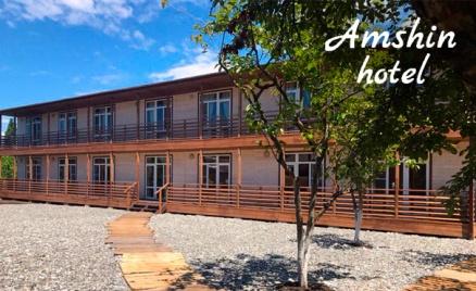 Отель Amshin Hotel в Абхазии