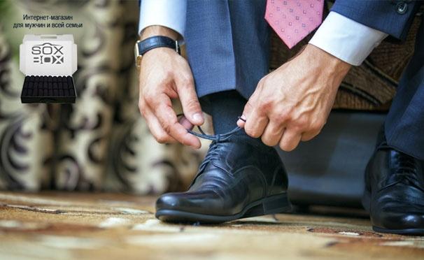 Скидка на Кейсы элитных носков премиум-класса из бамбука и хлопка от интернет-магазина Sox2Box: «Классик», «Бизнес», «Бамбук», «Премиум». 15, 30 или 60 пар. Скидка до 56%